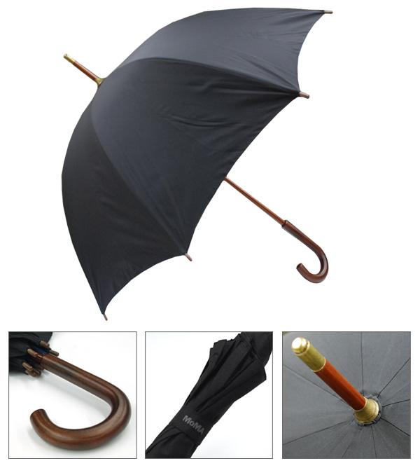 moma-sky-umbrella3-3.jpg