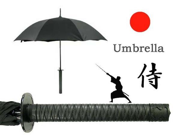 samuraiumbrera0_convert_20120306222806.jpg