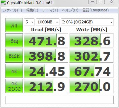 SSD335_ベンチ_02