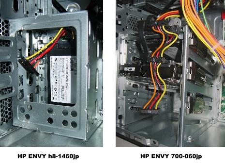 HP ENVY 700-060jp_05