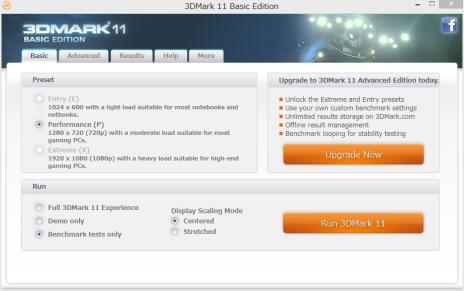 3DMark 11 ENVY 700 設定