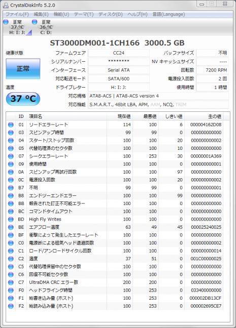 ST3000DM001-1CH166 3TB info10817_02