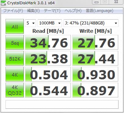 hitachi_HDD750GB_USB2_120710_01.png
