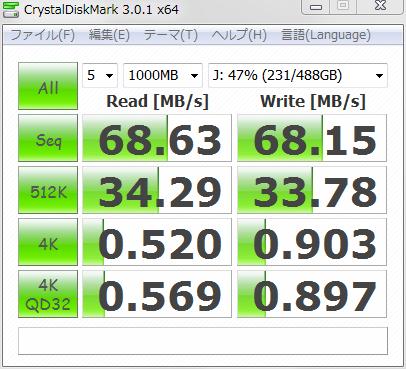 hitachi_HDD750GB_USB3_120710_01.png