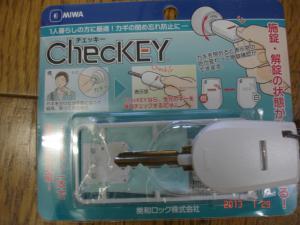MIWA(ミワ) ChecKEY(チェッキー)1