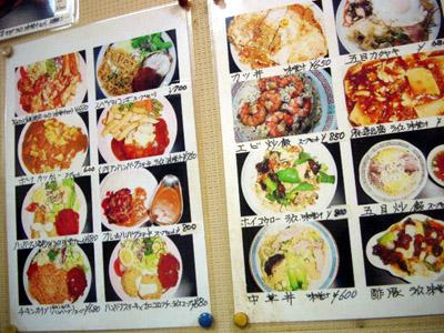 kinsuIMGP0067.jpg