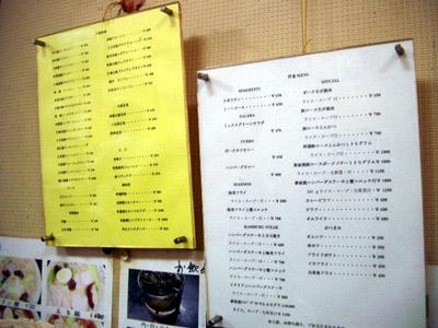 kinsuIMGP0068.jpg
