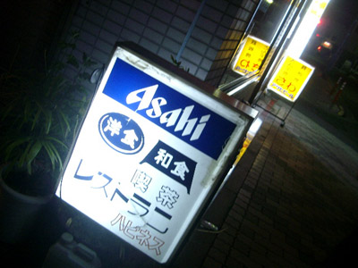 oIMGP0038.jpg