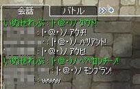 20100317_02.jpg