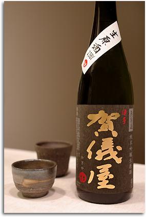 加儀屋(純米吟醸生原酒)