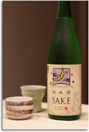 月山・ひやおろし(純米酒)。