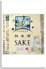 月山・ひやおろし(純米酒)