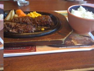 JAP FOOD 4