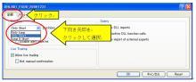 FXツール研究所【無料ツール満載】ブログ-EAパラメータ全般タブCommon設定