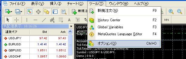 FXツール研究所【無料サポート】ブログ-MT4オプションメニュー