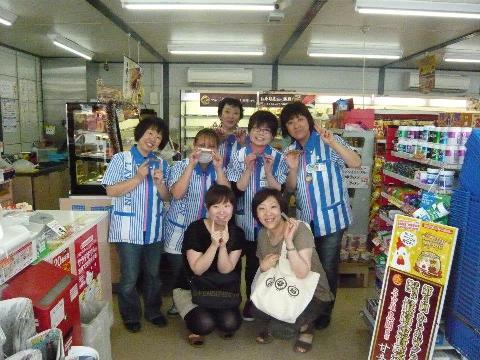 ローソン山田町大沢店