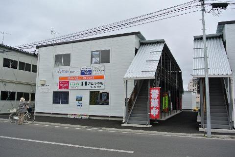 仮設商店街