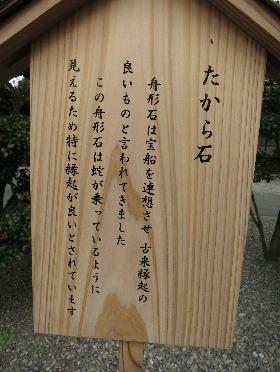 1302sarudahiko-4.jpg