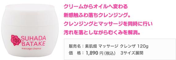 item_img_010101.jpg