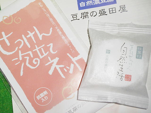 photo001_20110203210711.jpg