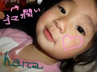 photo001_20110218154442.jpg