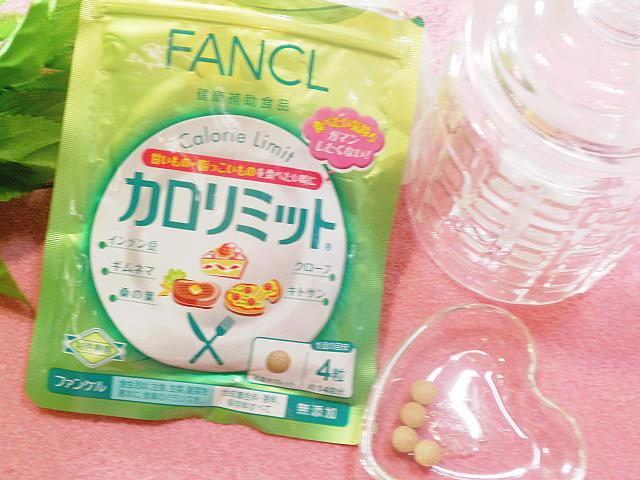 photo002_20110120134958.jpg