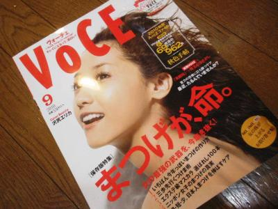 photo007_convert_20100729234138.jpg