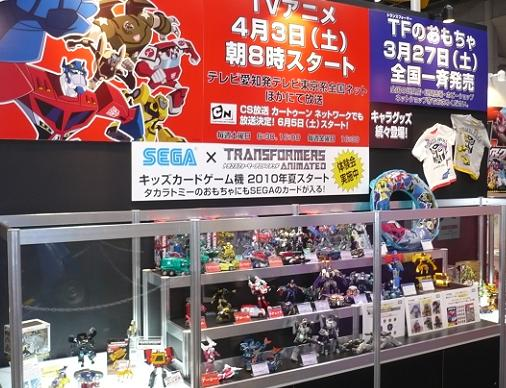 東京国際アニメフェア2010 タカラトミー