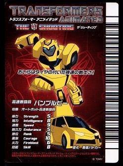 東京国際アニメフェア2010 タカラトミー ザ・シューティング A-002 バンブルビー(ロケテ版)