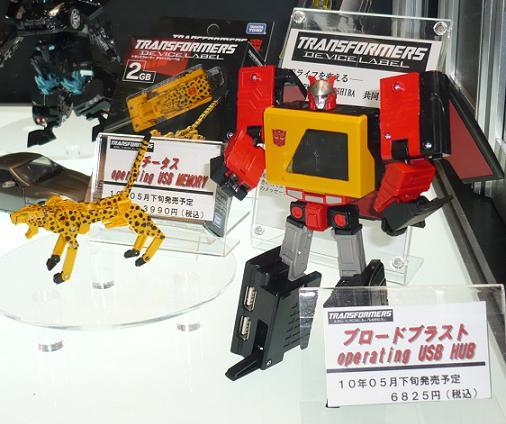東京国際アニメフェア2010 タカラトミー ブロードブラスト&チータス