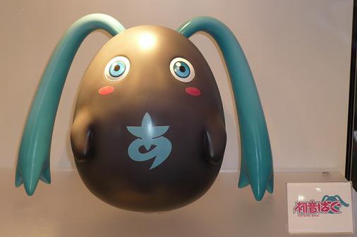 東京国際アニメフェア2010 グッドスマイルカンパニー 初音ばぐ
