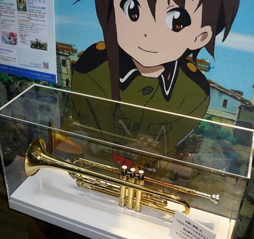 東京国際アニメフェア2010 ソ・ラ・ノ・ヲ・ト リオのトランペット