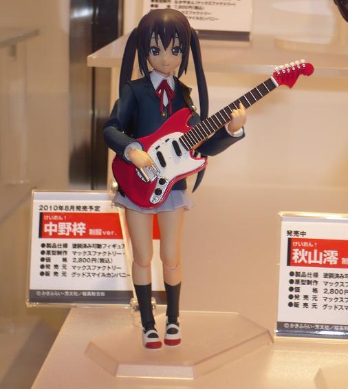 東京国際アニメフェア2010 グッドスマイルカンパニー figma 中野あずさ 制服Ver,