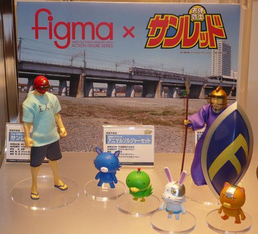 東京国際アニメフェア2010 グッドスマイルカンパニー figma サンレッド&ヴァンプ将軍