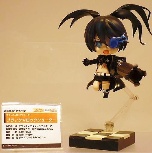 東京国際アニメフェア2010 グッドスマイルカンパニー ねんどろいど ブラック★ロックシューター