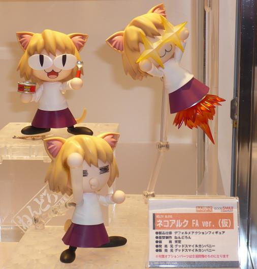 東京国際アニメフェア2010 グッドスマイルカンパニー ねんどろいど ネコアルクFAver,