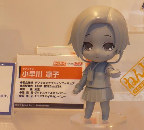 東京国際アニメフェア2010 グッドスマイルカンパニー ねんどろいど 小早川凛子