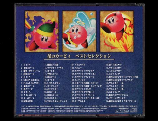 THE VERY BEST OF KIRBY 52HIT TRACKS