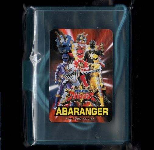 プリマハム 爆竜戦隊アバレンジャーソーセージ 限定オリジナルカードケース