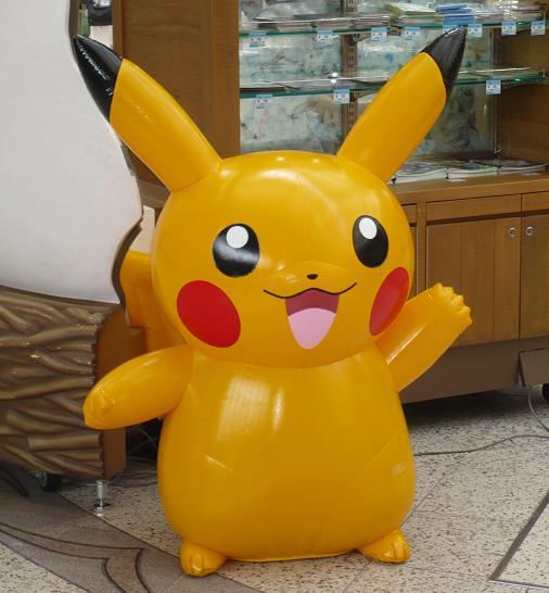 JR東日本 ポケモンスタンプラリー ピカチュウ