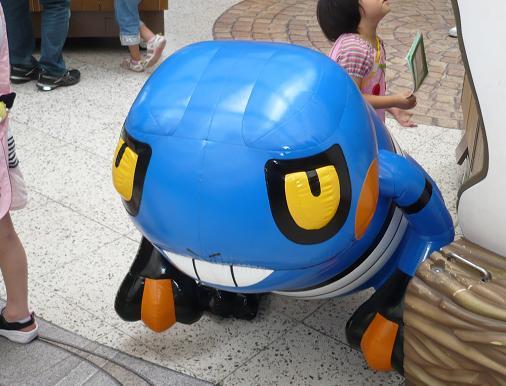 JR東日本 ポケモンスタンプラリー グレッグル