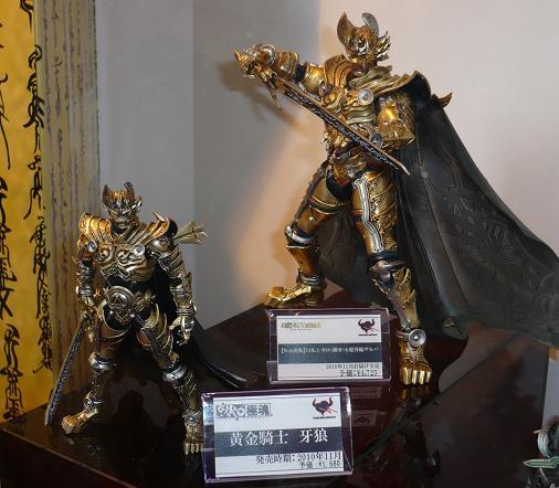魂フェスティバル2010 S.I.C.極魂 黄金騎士 牙狼