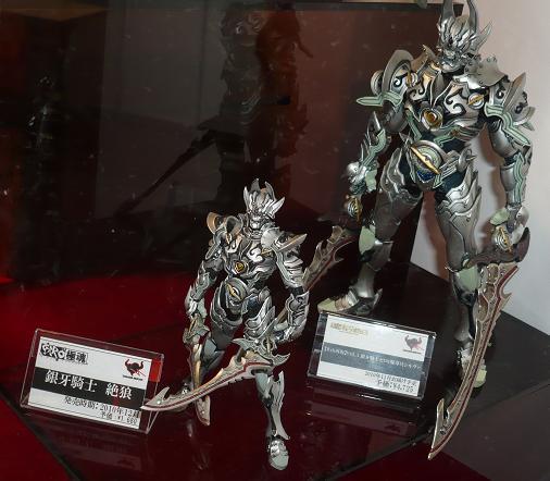 魂フェスティバル2010 S.I.C.極魂 銀河騎士 絶狼