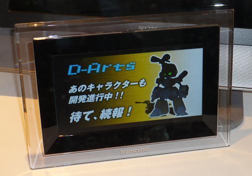 魂フェスティバル2010 D-Arts メタビー