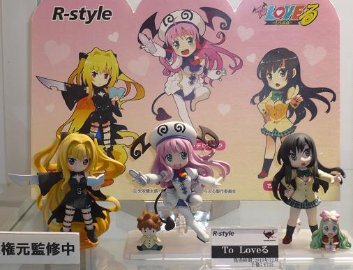 魂フェスティバル2010 R-Style To Loveる