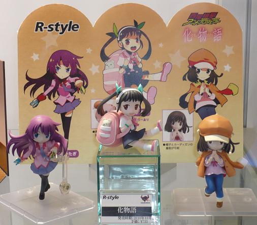 魂フェスティバル2010 R-Style 化物語
