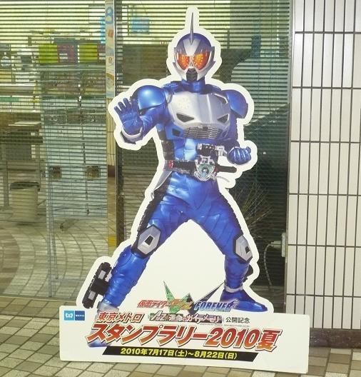上野駅 仮面ライダーアクセルトライアル