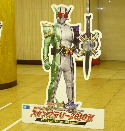 銀座駅 仮面ライダーダブル サイクロンジョーカーエクストリーム