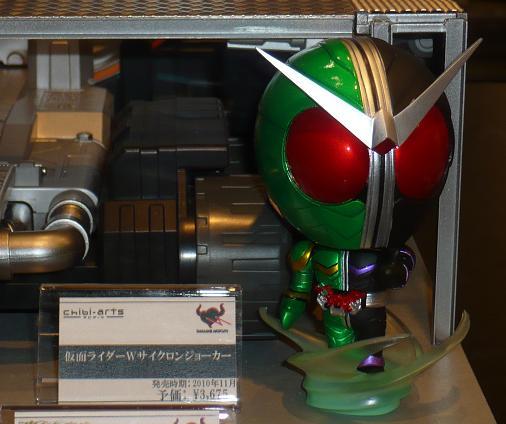 キャラホビ2010 Chibi-arts 仮面ライダーダブル サイクロンジョーカー