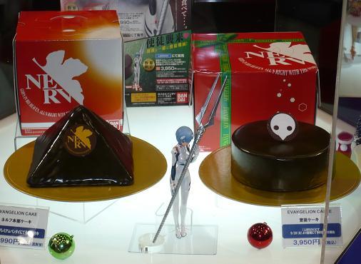 キャラホビ2010 新世紀エヴァンゲリオン ネルフ本部ケーキ&使徒ケーキ